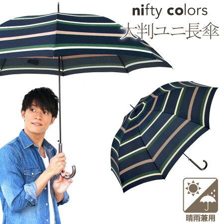 【即納】小花柄折りたたみ傘レディース晴雨兼用折りたたみ日傘雨傘両用3つ折6本骨ピンクブルーネイビーブラックUVカット紫外線対策紫外線カット軽量ちょっと大きめ雨おしゃれコンパクトギフト母の日
