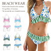 Frill & halterneck bikini swimsuit Lady's bikini top and bottom set feeling bust child mom sexy cute valley resort bandeau design figure cover みずぎ woman swimsuit tank top bikini DY3313 of the adult woman for the pretty adult woman who can serve it