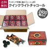 Quick light charcoal 33mm 1 carton for exclusive use of シーシャ: 24 (charcoal running out of water タバコフーカー shisha null)