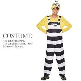 【即納】 メンズ 囚人 ミニオン ディズニー ライセンス 公式 メンズ ピクサー ミニオンズ ハロウィン コスプレ 衣装 コスチューム 【Rubie's ルービーズ】