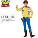 【即納】 大人用 ウッディー ディズニー ライセンス 公式 メンズ ピクサー トイ・ストーリー トイストーリー Toy Story ハロウィン コスプレ 衣装 コスチューム 【Rubie's ルービーズ】