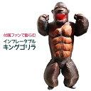 Sho gorilla m