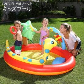 【送料無料】【即納】 キッズプール 193cm×150cm ファミリープール レジャープール 大型 家庭用プールビニール プール ファミリー 幼児 子供 子ども 野外 屋外 家庭 夏 水遊び おもちゃ マット 芝生遊び プレゼント