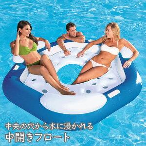 【送料無料】 【即納】 ドーナツ型 巨大フロート ソファ 浮き輪 大型 大人ベッド チェア 浮輪 ビッグ 大きい フロート 浮き具 フロートボート 浮き輪 マット フローティング ラウンジ チェア