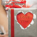 Greeting stickers m