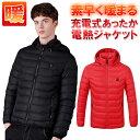 Heat jacket m