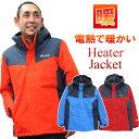 Jacket outdoor m