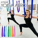 Yogaaero m