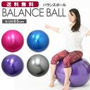 Yogaball m