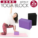 Yogablock m