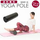 Yogaform45 m