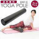 Yogaform90 m