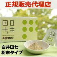 白井田七(粉末タイプ)1g×30袋<送料無料>