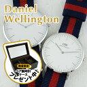 ペア腕時計 ボックス付き ダニエルウェリントン 時計 ペアウォッチ 腕時計 CLASSIC シルバー NATOベルト 0201DW0601DW ビジネス 男女 ペアセットカップル ブランド 時計 誕生