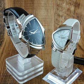 ペア腕時計 ボックス付き ハミルトン 時計 ペアウォッチ ベンチュラ レザー H24411732H24211852 ビジネス ペアセット カップル 男女 ブランド 時計 誕生日 お祝い クリスマス プレゼント ギフト お洒落