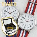 国内正規品 ペア腕時計 ボックス付き タイメックス 時計 ペアウォッチ ウィークエンダー T2N747T2N746 ビジネス 男女 …