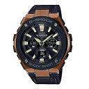 CASIO G-SHOCK Gショック ジーショック カシオ 時計 メンズ 腕時計 G-STEEL タフソーラー マルチバンド6 アナデジ ロ…