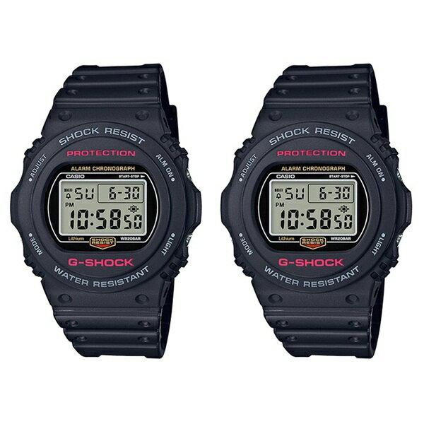カシオ 時計 ペアウォッチ 腕時計 Gショック G-SHOCK ジーショック タフネスな二人 カップルおすすめペア 強い耐久性 デジタル 黒 ブラック DW-5750E-1DW-5750E-1 ブランド 男女 カップル ペアセット 誕生日 お祝い プレゼント ギフト お洒落