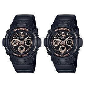 カシオ 時計 ペアウォッチ 腕時計 Gショック G-SHOCK ジーショック タフネスな二人 カップルおすすめ 強い耐久性 アナデジ ブラック×ローズゴールド AW-591GBX-1A4AW-591GBX-1A4 ブランド 男女 カップル ペアセット 誕生日 お祝い プレゼント ギフト お洒落