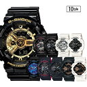 【訳ありボックス アウトレット】CASIO G-SHOCK Gショック ジーショック カシオ 時計 メンズ 腕時計 壊れない アナロ…