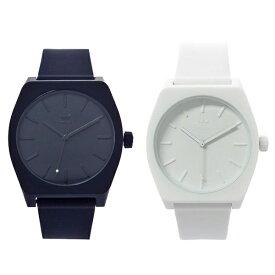 アディダス 腕時計 ペアウォッチ 2本セット 同じサイズ ユニセックス メンズ レディース 男女兼用 プロセス ネイビー/ホワイト 軽い 柔らかいベルト CJ6363CJ6360 ペアセット カップル 誕生日 お祝い ギフト