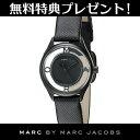 無料特典付き! マークジェイコブス 時計 レディース 腕時計 ティザー 25ミリ ブラック レザー ブラックケース MBM138…