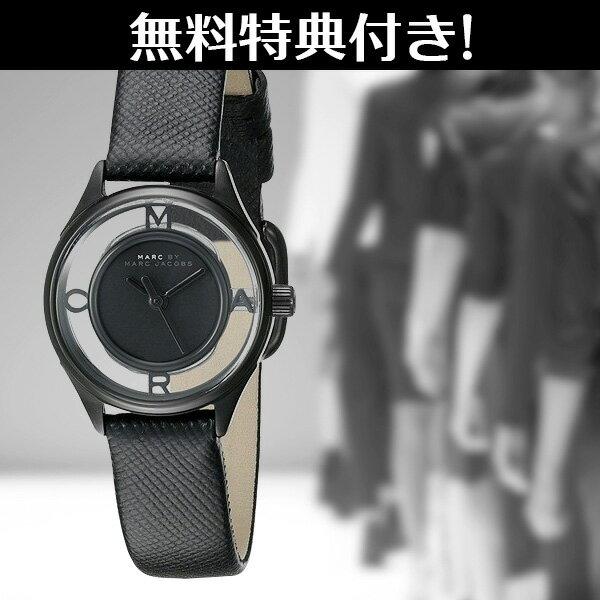 無料特典付き! マークジェイコブス 時計 レディース 腕時計 ティザー 25ミリ ブラック レザー ブラックケース MBM1384 ブランド 女性 【仕事用】 誕生日 お祝い クリスマスプレゼント ギフト お洒落
