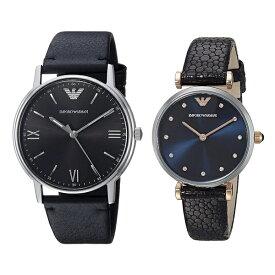 ba04e00025 エンポリオアルマーニ 時計 メンズ レディース ペアウォッチ 腕時計 カッパ ジアンニティーバー 41mm 32mm ブラック ネイビー レザー  AR11013AR1989 ブランド カップル ...