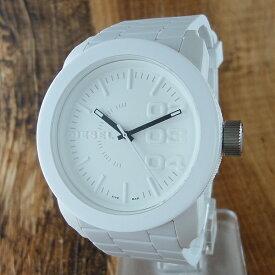 【キャッシュレス5%還元】ディーゼル 時計 メンズ レディース ユニセックス フランチャイズ ホワイト ラバー DZ1436 ブランド カップル ユニセックス 男女 誕生日 お祝い プレゼント ギフト