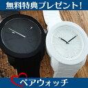 ディーゼル 時計 ペアウォッチ フランチャイズ ブラック ホワイト ラバー DZ1437DZ1436 ブランド カップル 男女 ペア…