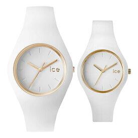 アイスウォッチ 腕時計 ペアウォッチ アイス グラム ホワイト イエローゴールド ICE.GL.WE.U.S.13ICE.GL.WE.S.S.14 ブランド 男女 カップル ペアセット 誕生日 お祝い プレゼント ギフト お洒落