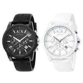 無料特典付き!アルマーニ・エクスチェンジ ペアウォッチ 腕時計 Active クロノグラフ ブラック&ホワイト ラバー AX1326AX1325 ブランド カップル 男女 ペアセット 時計 誕生日 お祝い プレゼント ギフト お洒落