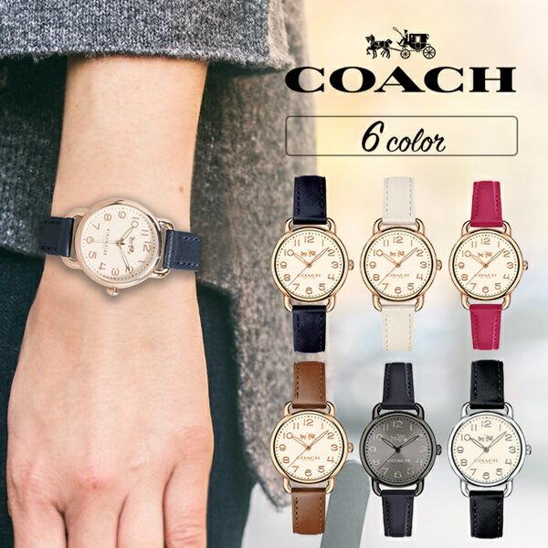 コーチ 時計 レディース 腕時計 デランシーコレクション 選べる6カラー ビジネス 女性 ブランド 【仕事用】 誕生日 お祝い クリスマスプレゼント ギフト お洒落