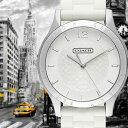 コーチ 腕時計 ホワイト 白 メンズ レディース 柔らかいシリコン ベルト裏まで可愛い! シルバー 14501803 ビジネス …