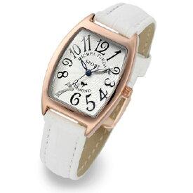 【無料特典付き!】ミッシェルジョルダン スポーツ 時計 レディース 腕時計 ローズゴールドケース 白 ホワイト レザー ダイヤモンド トノー型 革 SL-1100-6 ビジネス 女性 ブランド 時計 誕生日 お祝い プレゼント ギフト