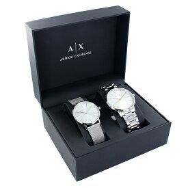 ペアボックス特典付き アルマーニエクスチェンジ スペシャルボックスセット ペアウォッチ 腕時計 メンズ レディース 同色ペア ペアグッツ 時計 AX7112