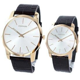 CALVIN KLEIN カルバンクライン CK 時計 メンズ レディース ペアウォッチ スイス製 腕時計 City シティ ローズゴールド ブラウンレザー K2G21629K2G226G6