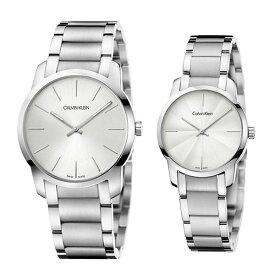 ペアギフト 贈り物 お祝い プレゼント 2針 シンプル ペア ウォッチ 腕時計 メンズ レディース カルバンクライン シルバー ステンレス ブレスレット