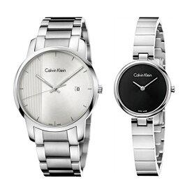 【ペアBOX付き】カルバンクライン 時計 ペアウォッチ 2本セット 腕時計 シルバー シンプル モダン 大人の腕時計 K2G2G14XK8G23141 ビジネス 男女 ペアセット カップル ブランド 時計 誕生日 お祝い プレゼント ギフト
