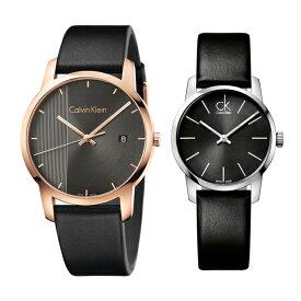 カルバンクライン CK スイス製 時計 ペアウォッチ 2本セット 腕時計 City シティ シルバー/ローズゴールド ブラック レザー K2G2G6C3K2G23107 ビジネス 男女 ペアセット カップル ブランド 時計 誕生日 お祝い プレゼント ギフト