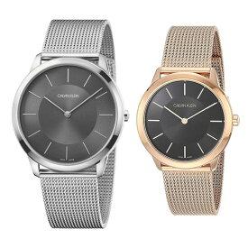 入籍 お祝い ギフト セット 記念日 プレゼント シンプル ペア ウォッチ 腕時計 メンズ レディース カルバンクライン メッシュ ステンレス