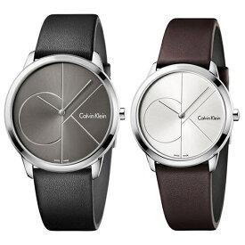 CALVIN KLEIN カルバンクライン CK 時計 メンズ レディース ペアウォッチ スイス製 腕時計 MINIMAL ミニマル 2針 40mm 35mm K3M211C3K3M221G6 ビジネス 男女 ペアセット カップル 時計 誕生日 お祝い ギフト
