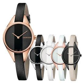 【選べる5モデル】CALVIN KLEIN カルバンクライン CK 時計 レディース スイス製 腕時計 Rebel リベル 2針 2トーン レザー K8P23 時計 誕生日 お祝い ギフト