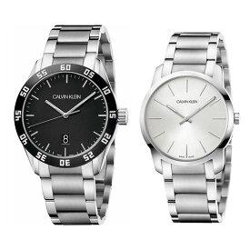 お祝い 記念日 誕生日 ギフト プレゼント ペア ウォッチ 腕時計 メンズ レディース カルバンクライン シルバー ステンレス ブレスレット