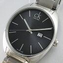 Calvin Klein カルバンクライン 腕時計 メンズ エクスチェンジ シルバー ブレスレット K2F21161 ビジネス 男性 ブラン…