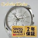 【アウトレット】Calvin Klein カルバンクライン 腕時計 メンズ エクスチェンジ K2F27126 ビジネス 男性 ブランド 時…