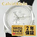 Calvin Klein カルバンクライン 腕時計 メンズ ダート クロノ シルバー ブラックラバー K2S371D6 ビジネス 男性 ブラ…
