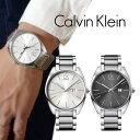【数量限定】カルバンクライン 腕時計 メンズ シルバー エクスチェンジ K2F21126 K2F21161 ビジネス 男性 ブランド 時…