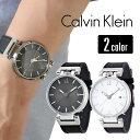 【数量限定】カルバンクライン 時計 メンズ 腕時計 WORDLY ワールドリー ブラックレザー 2color ビジネス 男性 ブラン…