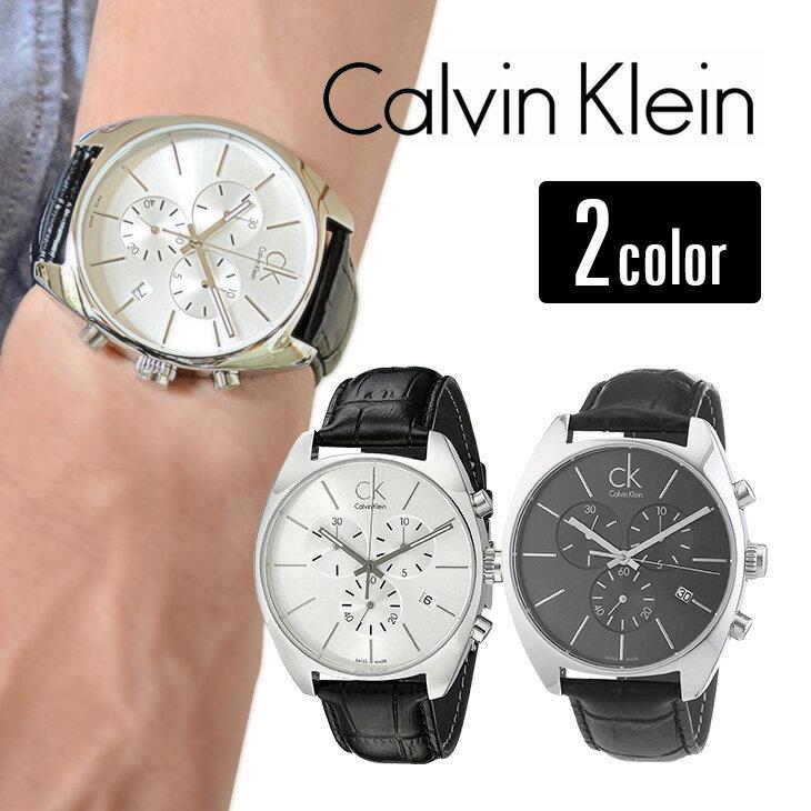 Calvin Klein カルバンクライン 腕時計 メンズ エクスチェンジ クロノ シルバー ブラックレザー 選べる文字盤 2color K2F27120 K2F27107 ビジネス 男性 ブランド 時計 誕生日 お祝い クリスマスプレゼント ギフト お洒落
